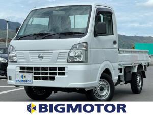 日産 NT100クリッパートラック DX エアコン/パワステ/三方開/最大積載量350kg ワンオーナー 記録簿
