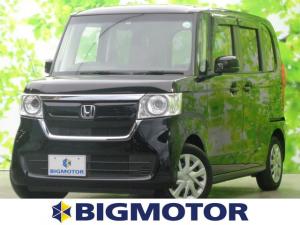 ホンダ N-BOX G・Lホンダセンシング 社外 7インチ HDDナビ/電動スライドドア/ヘッドランプ LED/ETC/EBD付ABS/横滑り防止装置/アイドリングストップ/TV/エアバッグ 運転席/エアバッグ 助手席/アルミホイール