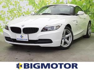 BMW Z4 sDrive23iハイラインパッケージ 純正7インチナビ/ETC/EBD付ABS/横滑り防止装置/地上波デジタルチューナー/DVD/TV/エアバッグ 運転席/エアバッグ 助手席/エアバッグ サイド/アルミホイール 革シート 電動シート