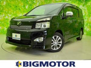 トヨタ ヴォクシー ZSキラメキ3 純正 8インチ メモリーナビ/フリップダウンモニター 純正 11.4インチ/両側電動スライドドア/ヘッドランプ HID/ETC/EBD付ABS/TV/エアバッグ 運転席/エアバッグ 助手席