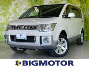 三菱 デリカD:5 4WD Gパワーパッケージ 社外 8インチ HDDナビ/両側電動スライドドア/ヘッドランプ HID/ETC/EBD付ABS/横滑り防止装置/TV/エアバッグ 運転席/エアバッグ 助手席/アルミホイール/パワーウインドウ 4WD