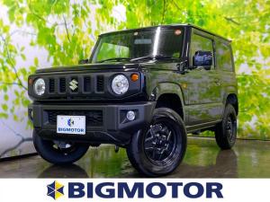 スズキ ジムニー XL ABS/横滑り防止装置/エアバッグ 運転席/エアバッグ 助手席/エアバッグ サイド/アルミホイール/パワーウインドウ/キーレスエントリー/オートエアコン/シートヒーター 前席/パワーステアリング