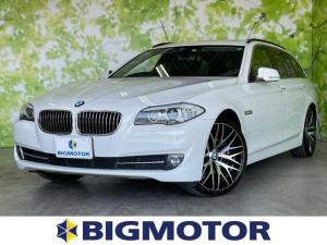 BMW 5シリーズ 523iツーリングハイラインパッケージ 純正 10インチ HDDナビ/サンルーフ/シート フルレザー/パーキングアシスト バックガイド/ヘッドランプ HID/ETC/EBD付ABS/横滑り防止装置/バックモニター 革シート バックカメラ