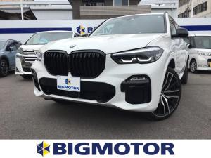 BMW X5 xDrive35d Mスポーツ 純正 HDDナビ/シート フルレザー/車線逸脱防止支援システム/パーキングアシスト バックガイド/パーキングアシスト 自動操舵/電動バックドア/ヘッドランプ LED/ETC 革シート バックカメラ