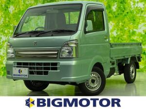 スズキ キャリイトラック 4WD KCスペシャル エアバッグ 運転席/パワーウインドウ/キーレスエントリー/パワーステアリング/4WD/マニュアルエアコン/取扱説明書・保証書