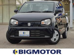 スズキ アルト 4WD L EBD付ABS/横滑り防止装置/アイドリングストップ/エアバッグ 運転席/エアバッグ 助手席/パワーウインドウ/キーレスエントリー/シートヒーター 前席/パワーステアリング/4WD/マニュアルエアコン