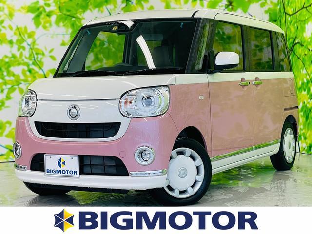 ビッグモーターなら総在庫50,000台から選べます! ロングラン保証加入で安心のカーライフをご提案!ご来店お待ちしております!