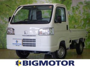 ホンダ アクティトラック STD エアバッグ 運転席/パワーステアリング/ワンオーナー/MR/取扱説明書・保証書