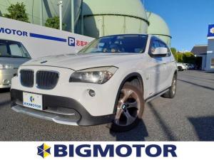 BMW X1 sDrive18iハイラインパッケージ 社外 HDDナビ/サンルーフ/シート フルレザー/EBD付ABS/横滑り防止装置/エアバッグ 運転席/エアバッグ 助手席/エアバッグ サイド/アルミホイール/パワーウインドウ/キーレスエントリー
