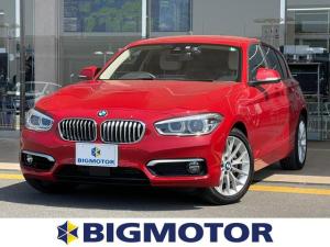BMW 1シリーズ 118iファッショニスタ 純正 メモリーナビ/シート フルレザー/車線逸脱防止支援システム/パーキングアシスト バックガイド/ヘッドランプ LED/ETC/EBD付ABS/横滑り防止装置/アイドリングストップ 革シート 禁煙車