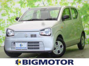 スズキ アルト L セーフティサポート/キーレス/EBD付ABS/横滑り防止装置/アイドリングストップ/エアバッグ 運転席/エアバッグ 助手席/パワーウインドウ/キーレスエントリー/シートヒーター 前席