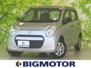 スズキ アルト F ETC/ABS/横滑り防止装置/エアバッグ 運転席/エアバッグ 助手席/衝突安全ボディ/パワーウインドウ/キーレスエントリー/パワーステアリング/FF/マニュアルエアコン/ユーザー買取車