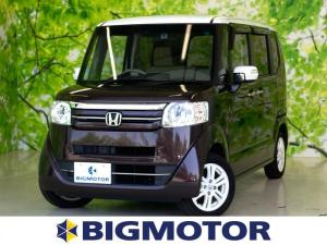 ホンダ N-BOX G_SSパッケージ2トーンカラースタイル 純正 7インチ メモリーナビ/両側電動スライドドア/ヘッドランプ HID/ETC/EBD付ABS/横滑り防止装置/アイドリングストップ/TV/エアバッグ 運転席/エアバッグ 助手席/アルミホイール