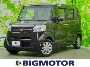 ホンダ N-BOX G・Lパッケージ 社外 7インチ メモリーナビ/電動スライドドア/ETC/EBD付ABS/横滑り防止装置/アイドリングストップ/エアバッグ 運転席/エアバッグ 助手席/パワーウインドウ バックカメラ Bluetooth