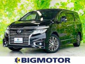 日産 エルグランド ハイウェイスター 純正 8インチ HDDナビ/フリップダウンモニター/両側電動スライドドア/シート ハーフレザー/ヘッドランプ HID/ETC/EBD付ABS/横滑り防止装置/TV/エアバッグ 運転席 ワンオーナー