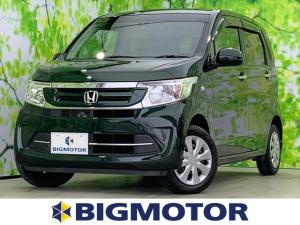 ホンダ N-WGN G・Lパッケージ ETC/EBD付ABS/横滑り防止装置/アイドリングストップ/エアバッグ 運転席/エアバッグ 助手席/アルミホイール/パワーウインドウ/キーレスエントリー/オートエアコン/シートヒーター 前席 4WD