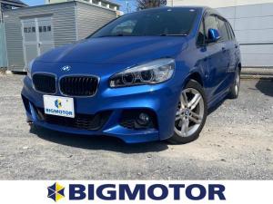 BMW 2シリーズ 218iグランツアラーMスポーツ 純正 8インチ HDDナビ/サンルーフ/車線逸脱防止支援システム/パーキングアシスト バックガイド/ヘッドランプ LED/ETC/EBD付ABS/横滑り防止装置/アイドリングストップ バックカメラ