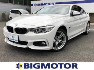 BMW 4シリーズ 420iグランクーペMスポーツ 純正 8インチ HDDナビ/車線逸脱防止支援システム/パーキングアシスト バックガイド/電動バックドア/ヘッドランプ HID/ETC/EBD付ABS/横滑り防止装置/アイドリングストップ バックカメラ