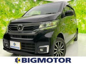ホンダ N-WGNカスタム SSパッケージ 純正 7インチ メモリーナビ/ヘッドランプ LED/ETC/EBD付ABS/横滑り防止装置/アイドリングストップ/エアバッグ 運転席/エアバッグ 助手席/エアバッグ サイド/アルミホイール 4WD