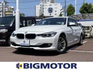 BMW 3シリーズ 320i 純正 HDDナビ/パーキングアシスト バックガイド/ヘッドランプ HID/ETC/EBD付ABS/横滑り防止装置/アイドリングストップ/バックモニター/DVD/エアバッグ 運転席 バックカメラ 記録簿