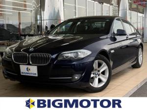 BMW 5シリーズ 528i 純正 HDDナビ/シート フルレザー/パーキングアシスト バックガイド/ヘッドランプ HID/ETC/EBD付ABS/横滑り防止装置/クルーズコントロール/バックモニター 革シート バックカメラ
