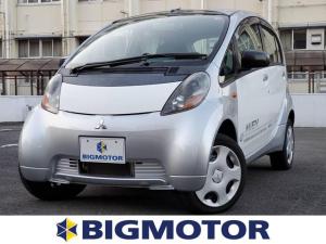 三菱 アイミーブ M EBD付ABS/横滑り防止装置/エアバッグ 運転席/エアバッグ 助手席/パワーウインドウ/キーレスエントリー/オートエアコン/パワーステアリング/MR/マニュアルエアコン