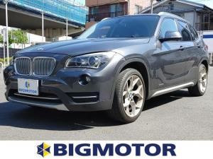 BMW X1 sDrive18i xライン 純正 HDDナビ/シート ハーフレザー/ヘッドランプ HID/ETC/EBD付ABS/横滑り防止装置/ルーフレール/エアバッグ 運転席/エアバッグ 助手席/エアバッグ サイド/アルミホイール