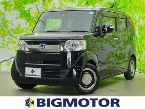 ホンダ N-BOXスラッシュ X ヘッドランプ HID/Bluetooth接続/EBD付ABS/横滑り防止装置/アイドリングストップ/バックモニター/エアバッグ 運転席/エアバッグ 助手席/パワーウインドウ/エンジンスタートボタン
