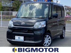 ダイハツ タント X SA 電動スライドドア/EBD付ABS/横滑り防止装置/アイドリングストップ/エアバッグ 運転席/エアバッグ 助手席/パワーウインドウ/キーレスエントリー/オートエアコン/パワーステアリング ワンオーナー