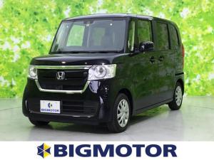 ホンダ N-BOX G・ホンダセンシング ヘッドランプ LED/EBD付ABS/横滑り防止装置/アイドリングストップ/エアバッグ 運転席/エアバッグ 助手席/パワーウインドウ/キーレスエントリー/オートエアコン/パワーステアリング