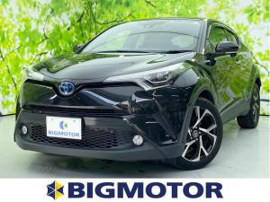 トヨタ C-HR G LEDエディション 純正HDDナビ/シート ハーフレザー/車線逸脱防止支援システム/パーキングアシスト バックガイド/ヘッドランプLED/ETC/EBD付ABS/横滑り防止装置/アイドリングストップ ワンオーナー