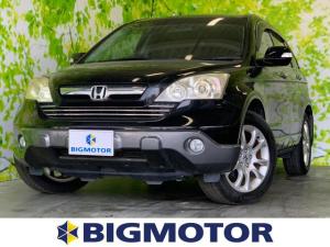 ホンダ CR-V ZX 純正 7インチ HDDナビ/サンルーフ/ETC/EBD付ABS/横滑り防止装置/エアバッグ 運転席/エアバッグ 助手席/アルミホイール/パワーウインドウ/キーレスエントリー/オートエアコン 電動シート