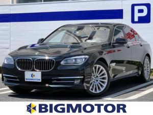 BMW 7シリーズ 750i 純正 HDDナビ/サンルーフ/シート フルレザー/車線逸脱防止支援システム/パーキングアシスト バックガイド/ヘッドランプ HID/ETC/EBD付ABS/横滑り防止装置 革シート バックカメラ