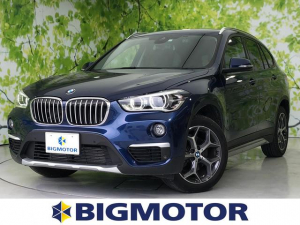 BMW X1 xDrive18d xライン 純正 メモリーナビ/シート ハーフレザー/車線逸脱防止支援システム/パーキングアシスト バックガイド/パーキングアシスト 自動操舵/ヘッドランプ LED/ETC/EBD付ABS バックカメラ 4WD
