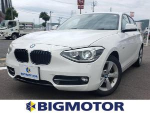 BMW 1シリーズ 116iスポーツ 純正 HDDナビ/ヘッドランプ HID/EBD付ABS/横滑り防止装置/アイドリングストップ/エアバッグ 運転席/エアバッグ 助手席/エアバッグ サイド/アルミホイール/パワーウインドウ バックカメラ