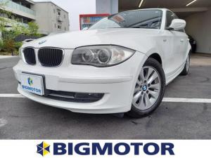 BMW 1シリーズ 116i 社外 7インチ HDDナビ/ヘッドランプ HID/EBD付ABS/横滑り防止装置/エアバッグ 運転席/エアバッグ 助手席/エアバッグ サイド/アルミホイール/パワーウインドウ/キーレスエントリー
