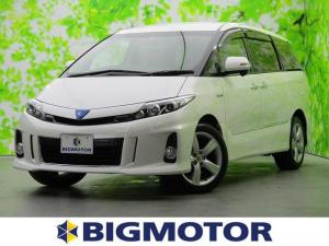 トヨタ エスティマハイブリッド アエラスプレミアムエディション 純正 7インチ メモリーナビ/フリップダウンモニター /フリップダウンモニター 純正 9インチ/両側電動スライドドア/ヘッドランプ HID/Bluetooth接続/ABS/アイドリングストップ 4WD