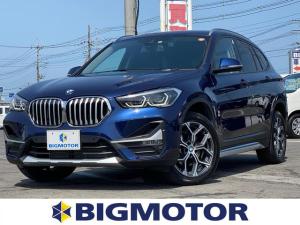 BMW X1 xDrive18d_xライン 純正 11インチ HDDナビ/シート ハーフレザー/車線逸脱防止支援システム/パーキングアシスト バックガイド/パーキングアシスト 自動操舵/ヘッドランプ LED/ETC バックカメラ ワンオーナー