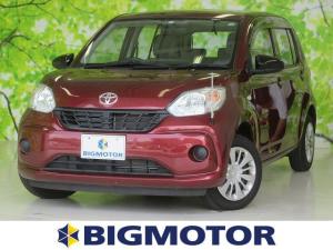 トヨタ パッソ X EBD付ABS/横滑り防止装置/アイドリングストップ/エアバッグ 運転席/エアバッグ 助手席/パワーウインドウ/キーレスエントリー/パワーステアリング/FF