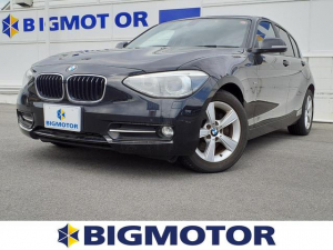BMW 1シリーズ 116i 純正 メモリーナビ/ヘッドランプ HID/ETC/EBD付ABS/横滑り防止装置/アイドリングストップ/エアバッグ 運転席/エアバッグ 助手席/エアバッグ サイド/アルミホイール/パワーウインドウ