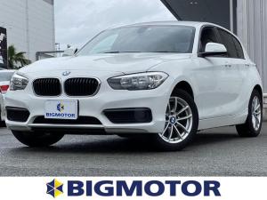 BMW 1シリーズ 118i 純正 HDDナビ/ETC/EBD付ABS/横滑り防止装置/アイドリングストップ/DVD/エアバッグ 運転席/エアバッグ 助手席/エアバッグ サイド/アルミホイール/パワーウインドウ/キーレスエントリー