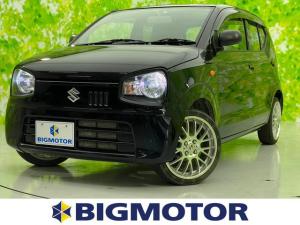 スズキ アルト 4WD_L EBD付ABS/横滑り防止装置/アイドリングストップ/エアバッグ 運転席/エアバッグ 助手席/アルミホイール/パワーウインドウ/シートヒーター 前席/パワーステアリング/マニュアルエアコン 記録簿