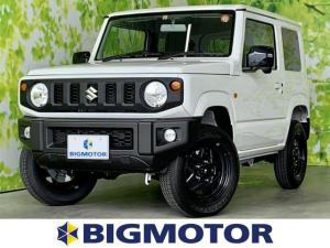 スズキ ジムニー XL ABS/横滑り防止装置/エアバッグ 運転席/エアバッグ 助手席/エアバッグ サイド/パワーウインドウ/キーレスエントリー/オートエアコン/シートヒーター 前席/パワーステアリング/エアバッグ カーテン