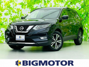 日産 エクストレイル 20X 純正 9インチ メモリーナビ/シート 撥水加工/エマージェンシーブレーキ/車線逸脱防止支援システム/全方位モニター/電動バックドア/ヘッドランプ LED/Bluetooth接続/ETC/ABS 4WD