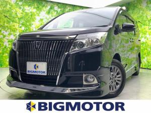 トヨタ エスクァイア Gi 10インチナビ/Bカメラ/ETC/両側電動スライドドア/LED/DVD再生/Bluetooth/横滑り防止装置/アイドリングストップ/クルーズコントロール/TV/エアバッグ 運転席 メモリーナビ
