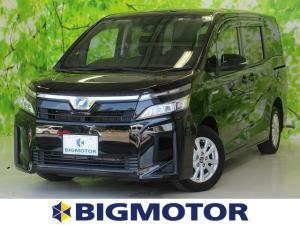 トヨタ ヴォクシー ハイブリッドX 純正9インチナビフルセグリアモニター/ヘッドランプ LED/EBD付ABS/横滑り防止装置/アイドリングストップ/エアバッグ 運転席/エアバッグ 助手席/パワーウインドウ