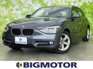 BMW 1シリーズ 116iスポーツ 純正 HDDナビ/ヘッドランプ HID/ETC/EBD付ABS/横滑り防止装置/アイドリングストップ/TV/エアバッグ 運転席/エアバッグ 助手席/エアバッグ サイド/アルミホイール ワンオーナー