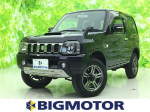 スズキ ジムニー ランドベンチャー ETC/ABS/エアバッグ 運転席/エアバッグ 助手席/アルミホイール/パワーウインドウ/キーレスエントリー/オートエアコン/パワーステアリング/ワンオーナー/4WD/マニュアルエアコン