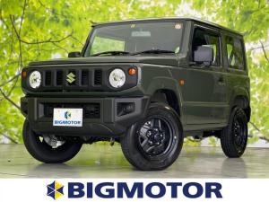 スズキ ジムニー XG ABS/横滑り防止装置/エアバッグ 運転席/エアバッグ 助手席/エアバッグ サイド/パワーウインドウ/パワーステアリング/ワンオーナー/エアバッグ カーテン/4WD/マニュアルエアコン