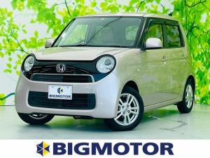 ホンダ N-ONE G ABS/EBD付ABS/横滑り防止装置/アイドリングストップ/エアバッグ 運転席/エアバッグ 助手席/衝突安全ボディ/パワーウインドウ/エンジンスタートボタン/キーレスエントリー/オートエアコン